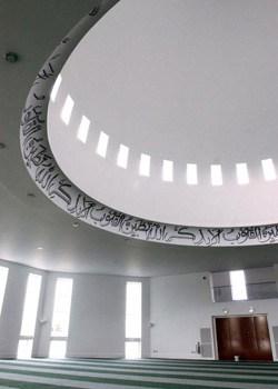 Intérieure de la mosquée Baitul-Futuh - Londres