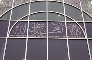 Baitul-Futuh-Textes-Arabes