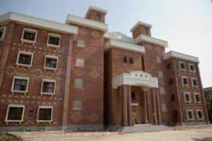 Bâtiment de la Jamia-Ahmadiyya à Rabwah (Pakistan)