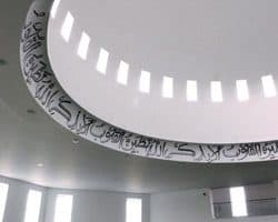 baitul-futuh-inside-dome
