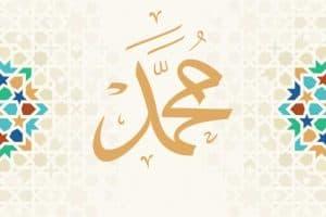 Le Prophète Mohammad (sa) a apporté la dernière loi divine.