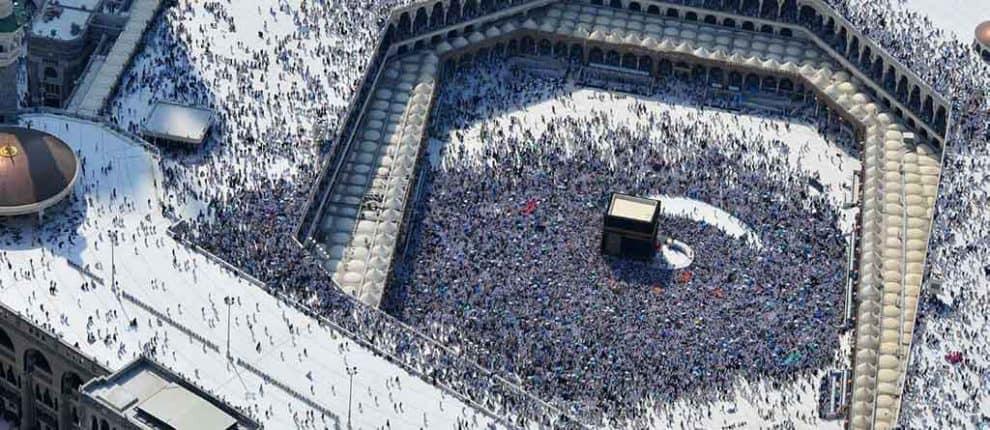 La Ka'aba est la première maison construite vouée à l'adoration de Dieu.