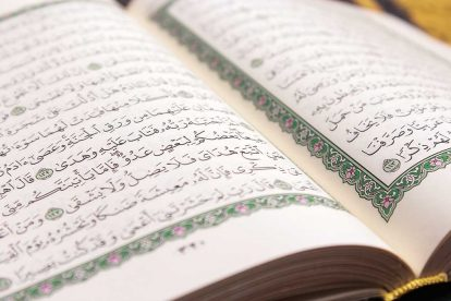 Le Saint Coran, parole révélée d'Allah