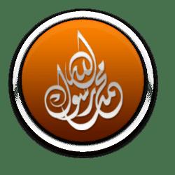 Muhammad-cercle
