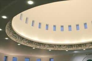 Baitul-Futuh-Dome-Interieur