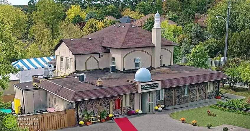 Scarborough Mosque 01