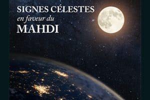 Signes célestes en faveur du Mahdi - avril 2018