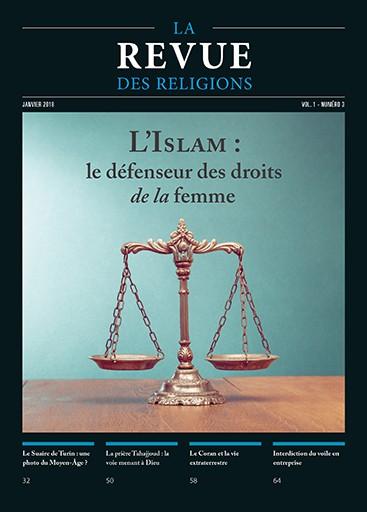L'Islam, le défenseur des droits de la femme - janvier 2018