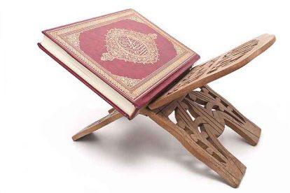 Le Saint Coran, la parole de Dieu.