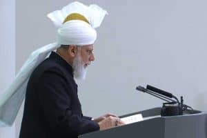 Hazrat Mirza Masroor Ahmad, cinquième Calife de la Communauté Islamique Ahmadiyya