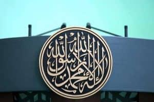 La mosqué Moubarak au Royaume-Uni