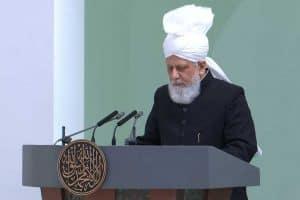 5e Calife de la communauté Ahmadiyya en Islam