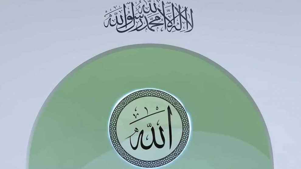La déclaration de foi en Islam.